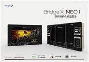 BridgeX_NEO 带显示器的SDI/HDMI交叉转换器