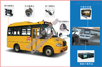校车4G视频监控_GPS北斗定位