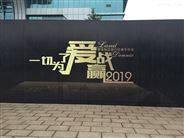 南京公司年会安检门出租