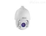 海康威视500万红外网络球型摄像机