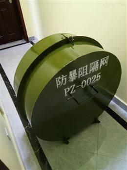 浦喆多功能车辆阻截器