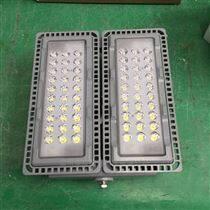 LED投光灯200W/海洋王投射灯/LED探照灯