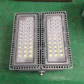 NTC9280海洋王LED投光灯(110W)康庆用芯照明
