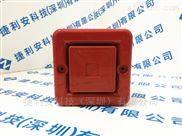 E2S SON2DC24R 报警器实物图