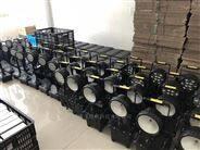 工作燈/HID35W海洋王強光泛光燈/康慶防爆燈