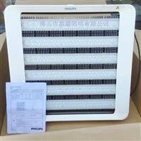 飛利浦BVP622/960W LED體育場館照明投光燈