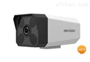 海康威视130万红外阵列筒形网络摄像机