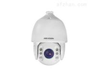海康威视200万混合补光球型摄像机