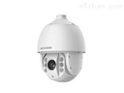 海康威视200万全彩警戒球型摄像机