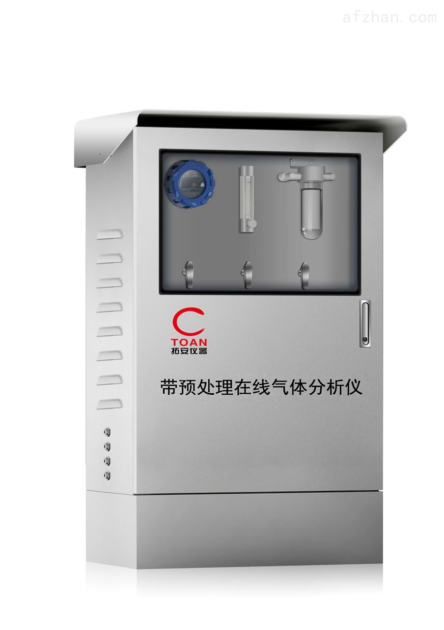 高精度在线式带预处理二氧化碳分析仪