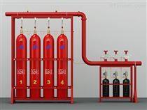 廠家直銷   滅火系統  自動滅火裝置