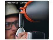 自动喷水灭火装置配件  接头