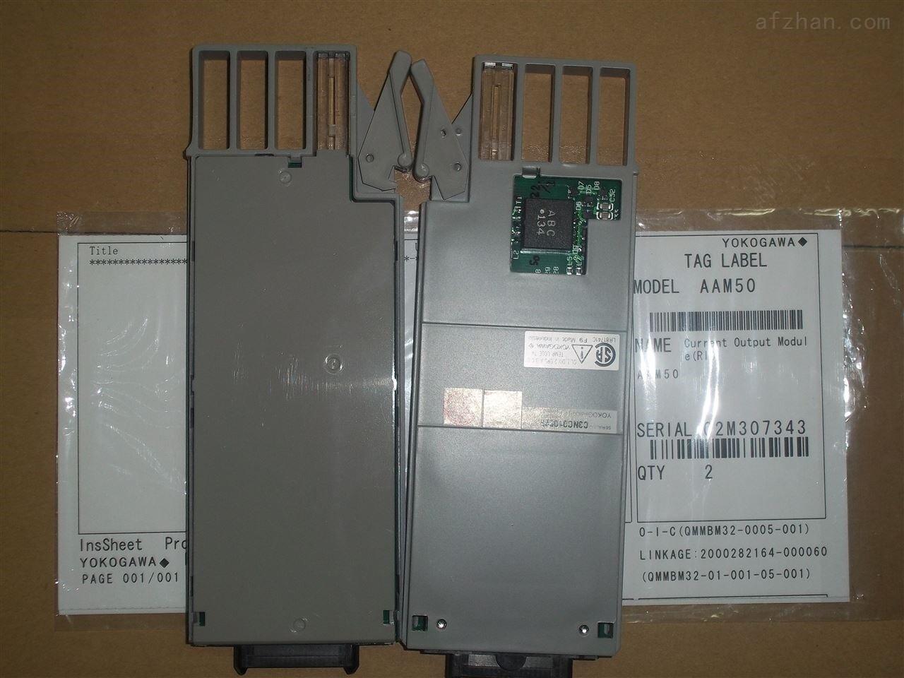 AAM21输入模块