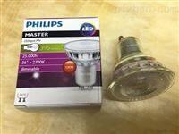 飛利浦MASTER 5W LED調光燈杯MR16 GU10射燈