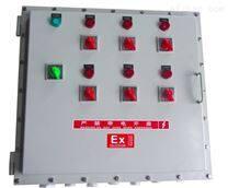 EXBT5不锈钢防爆插座箱技术参数