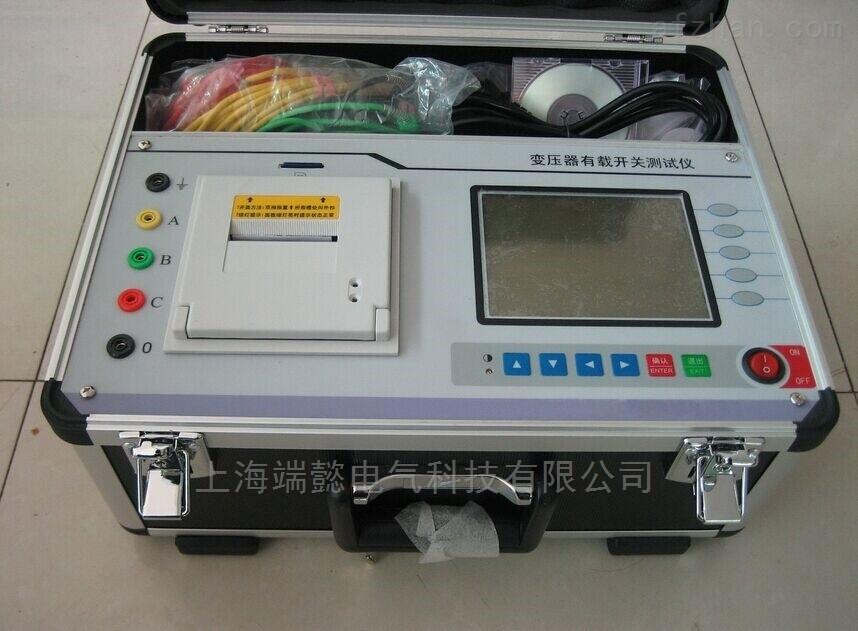 BYKC-2000型电力变压器有载开关测试仪