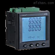 安科瑞高端液晶多功能计量表全功能电能表