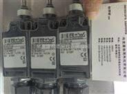 德国 BLACKBOX USB01-0015