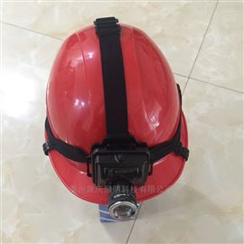 IW5130A/LT微型防爆头灯 安全帽佩戴式 海洋王照明