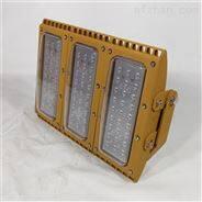 BFC8118-100W  BFC8118-200W LED防爆泛光燈