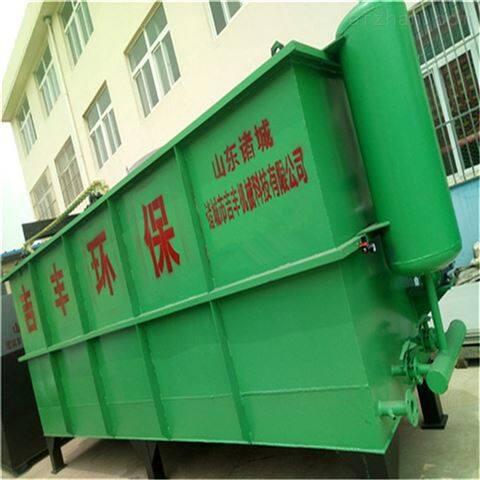 蔬菜加工污水处理设备技术流程