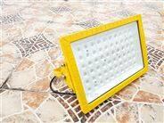 加油站LED防爆投光灯100W200W吸顶式棚顶灯