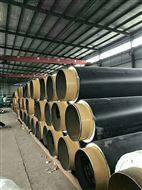预制防腐管道供货单位 螺旋管保温明确报价