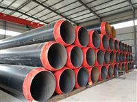 耐高温保温管具体价,地沟保温工程实际报价