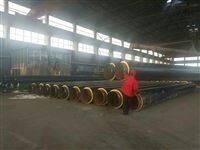 污水管保温用耐高温输水管//含钢管每米单价