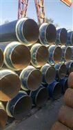 耐高温钢套钢保温管价格 保温原材料单价