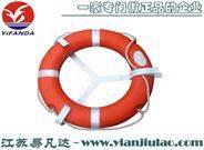 船用救生圈、EC橡塑船检CCS正规救生浮圈