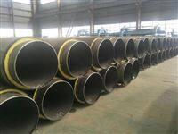 DN15-DN1220硬质泡沫塑料管 325螺旋热力管实施报价