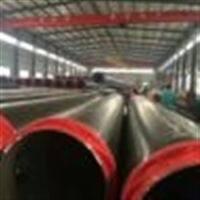 抗伸拉性聚乙烯硬质泡沫保温管/前期施工价