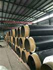 复合聚氨酯无缝管保温造价 持续每米出厂价