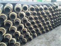 DN10-DN1220聚氨酯集中供暖输水管 耐高温发泡细节价格