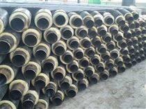 聚氨酯集中供暖输水管 耐高温发泡细节价格