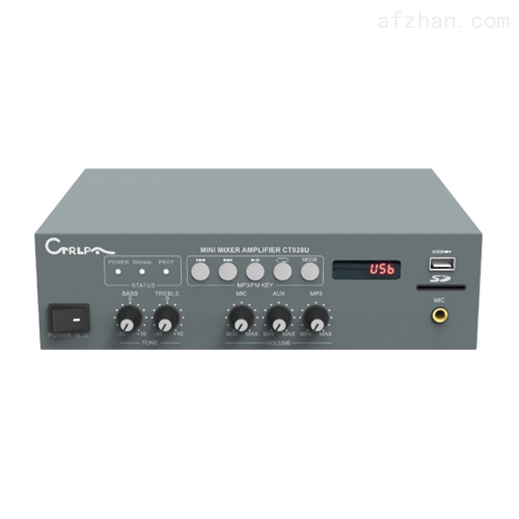 小型广播功放一体机带MP3收音蓝牙播放功能