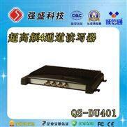 广州强盛超高频读写器