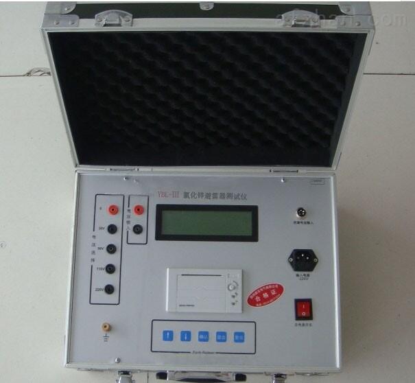 YHX 型氧化锌避雷器特性测试仪