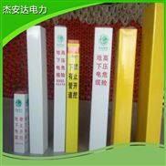 PVC玻璃钢电力警示标志柱 电网电缆标志桩