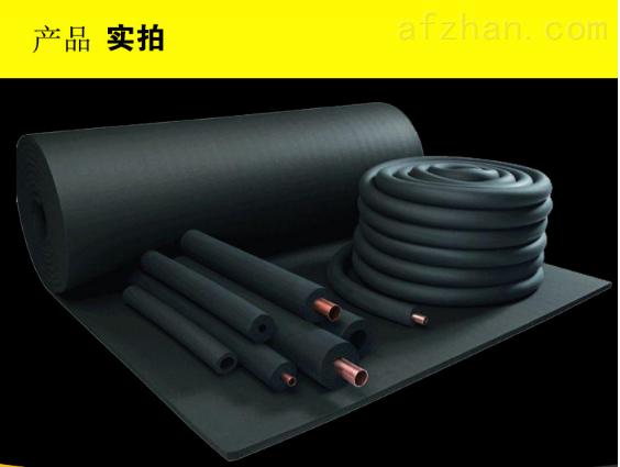 B1级橡塑板15mm/20mm30mm 10mm厚阻燃橡塑管