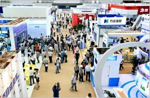 2018第十八届湖南智慧优德国际产品与技术博览会