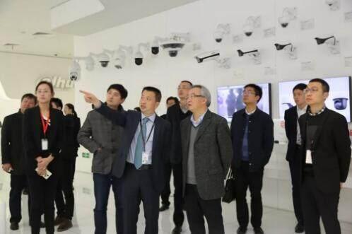 杭州市副市长陈新华一行莅临大华股份考察指导