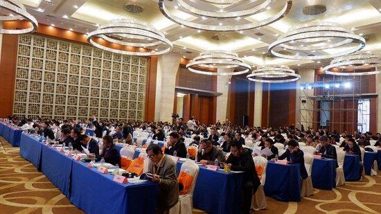 2018中国安防大数据发展高峰论坛暨安防行业颁奖盛典隆重召开