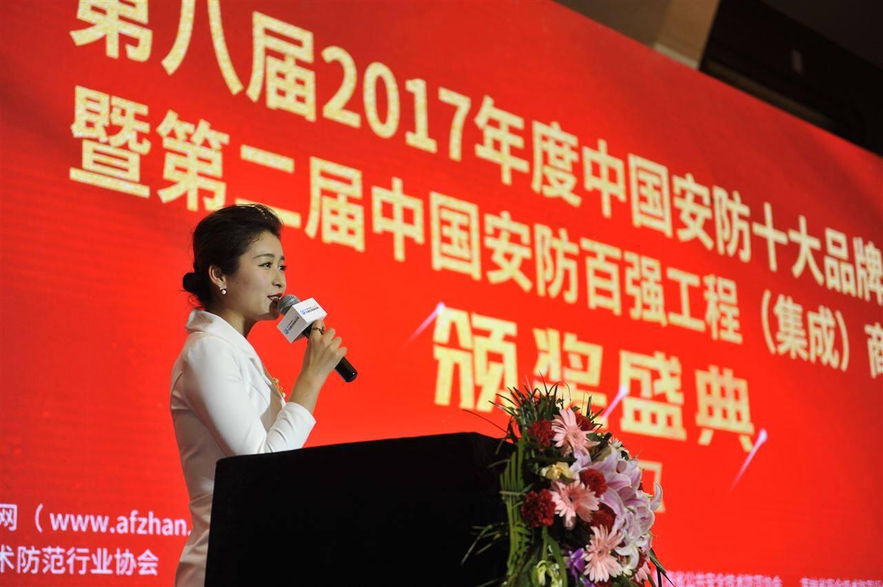 2018中国优德国际品牌行业颁奖盛典直击精彩回顾