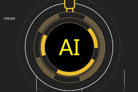 """""""AI+安防"""" 行业升级大势所趋"""