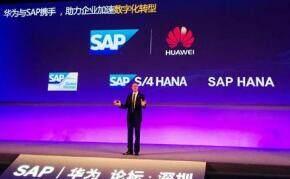 华为云通过SAP认证 加速企业关键应用上云