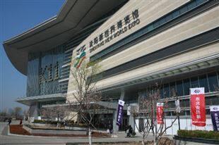 """2018第20届""""东北安博会""""盛大启幕"""