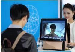 新加坡机场或使用人脸识别系统寻找迟登机旅客