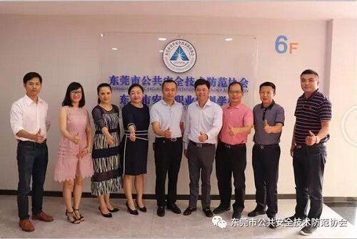 热烈欢迎深圳市智慧优德国际行业协会莅临东莞优德国际协会参观交流